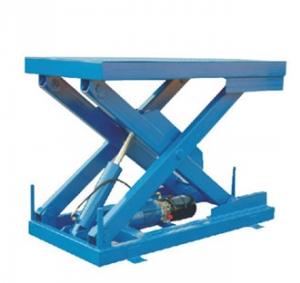 Платформа с электроподъемом FP 1-17, дистанционный привод управления, стационарная, грузоподъемность 1000 кг. Максимальная высота платформы 1715 мм. Размер платформы 2400х1000 мм.