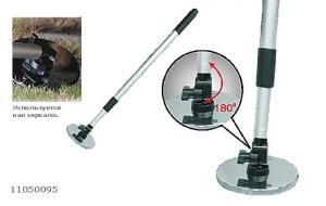 Телескопический  магнитный искатель с раздвижной  ручкой 70-112 см (11050095)